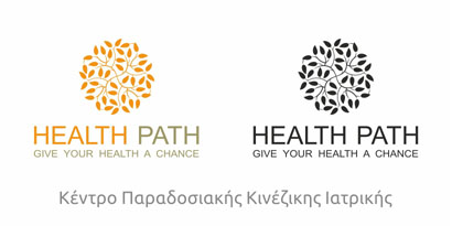 healthpath-logo-694x347mm-410x205pxl.jpg